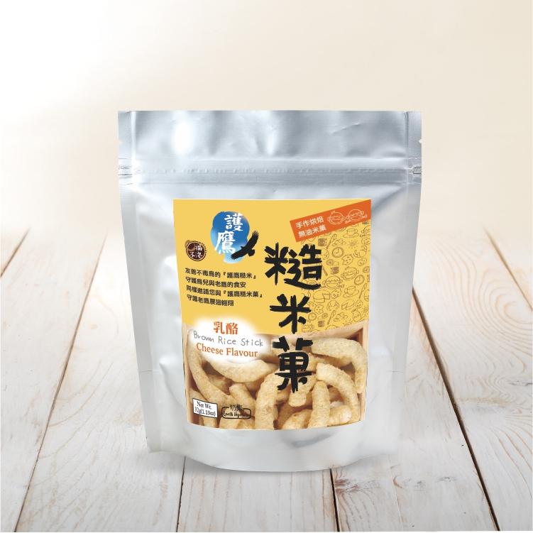 護鷹糙米菓-乳酪