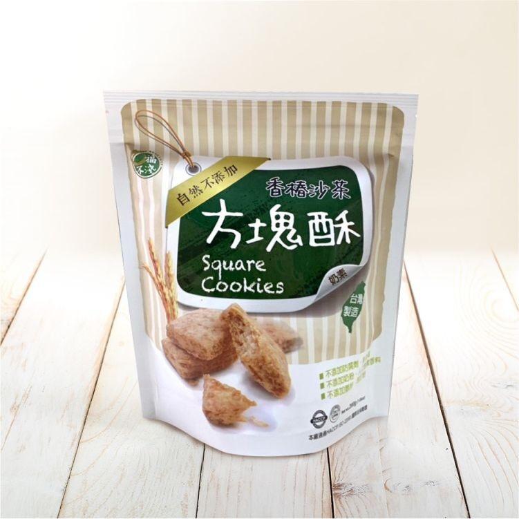 香椿沙茶方塊酥