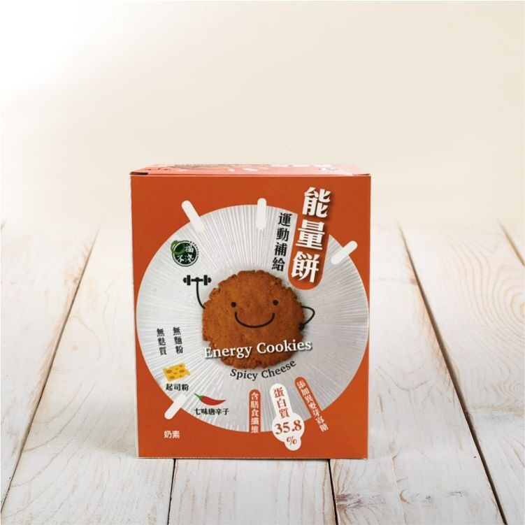 能量餅-薰辣起司